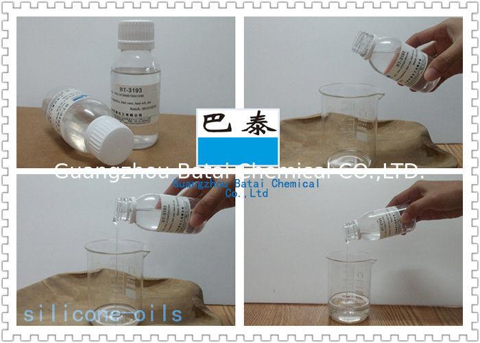 cat gorie soluble dans l 39 eau liquide de cosm tique d 39 huile de silicone de silicone de poly ther. Black Bedroom Furniture Sets. Home Design Ideas